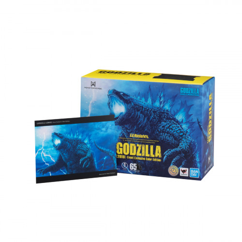 S.H.MonsterArts-GODZILLA-2019--Event-Exclusive-Color-Edition--7.jpg