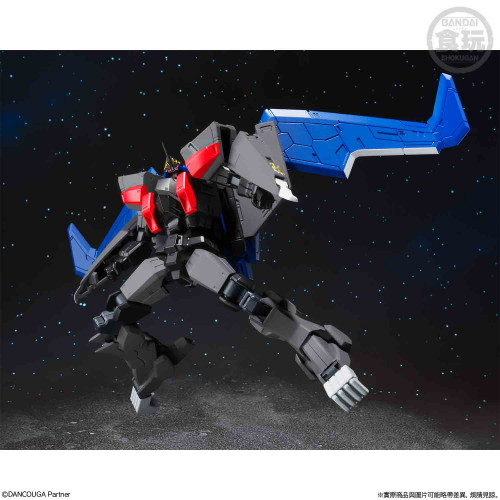 SUPER-MINIPLA-SUPER-BEAST-MACHINE-GOD-DANCOUGA-BLACK-WING-4.jpg