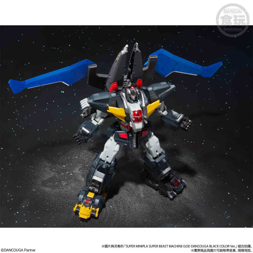 SUPER-MINIPLA-SUPER-BEAST-MACHINE-GOD-DANCOUGA-BLACK-WING-9.jpg