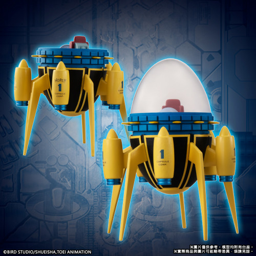 HG-DRAGONBALL-ANOTHER-SUPER-SAIYAN-8.jpg