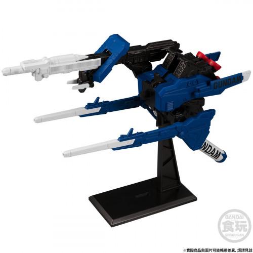MOBILE-SUIT-GUNDAM-G-FRAME-FULL-ARMOR-7TH-GUNDAM-WO-GUM-5.jpg