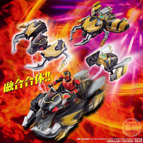 SO-DO-CHRONICLE-KAMEN-RIDER-KUUGA-TRYCHASER-2000--GOURAM-SET-WO-GUM-10.jpg