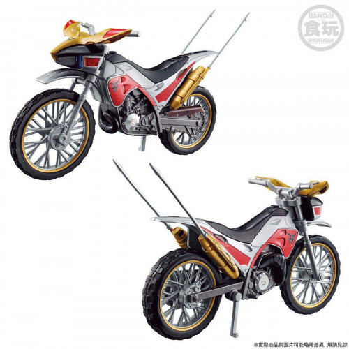 SO-DO-CHRONICLE-KAMEN-RIDER-KUUGA-TRYCHASER-2000--GOURAM-SET-WO-GUM-2.jpg