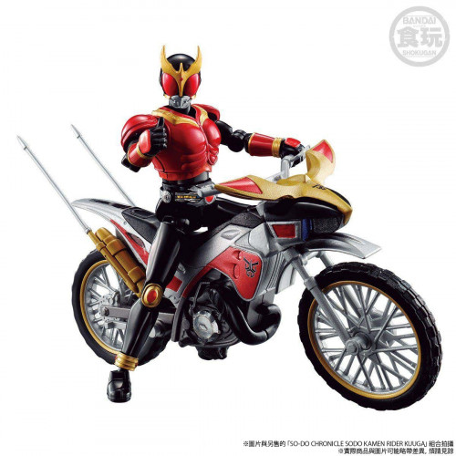 SO-DO-CHRONICLE-KAMEN-RIDER-KUUGA-TRYCHASER-2000--GOURAM-SET-WO-GUM-5.jpg
