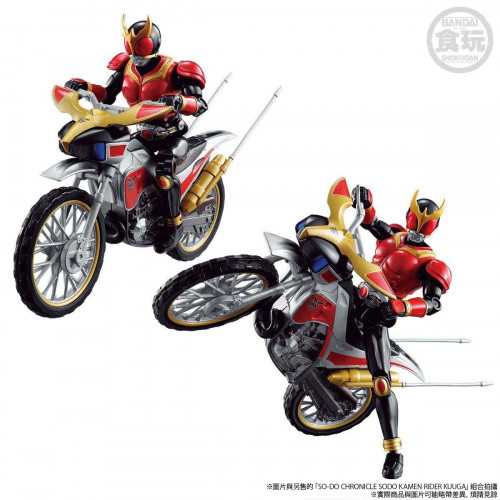 SO-DO-CHRONICLE-KAMEN-RIDER-KUUGA-TRYCHASER-2000--GOURAM-SET-WO-GUM-6.jpg