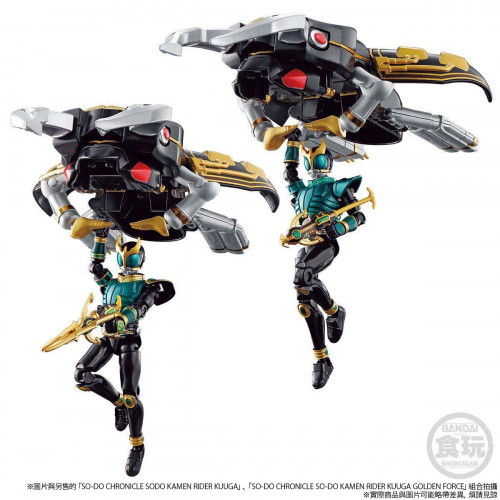 SO-DO-CHRONICLE-KAMEN-RIDER-KUUGA-TRYCHASER-2000--GOURAM-SET-WO-GUM-7.jpg