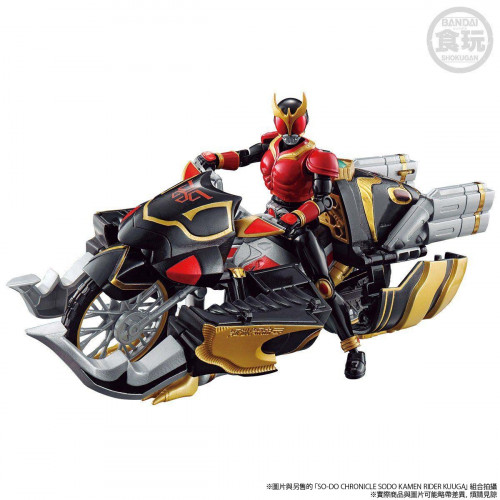 SO-DO-CHRONICLE-KAMEN-RIDER-KUUGA-TRYCHASER-2000--GOURAM-SET-WO-GUM-8.jpg