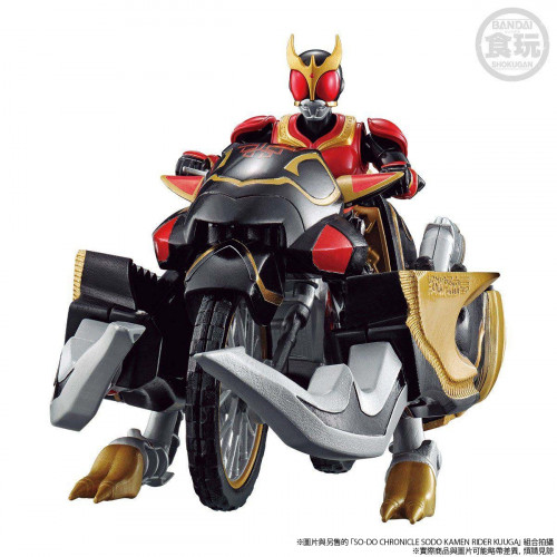 SO-DO-CHRONICLE-KAMEN-RIDER-KUUGA-TRYCHASER-2000--GOURAM-SET-WO-GUM-9.jpg