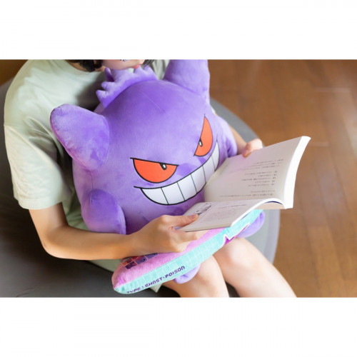 POKEMON-PC-CUSHION-GENGAR-4.jpg