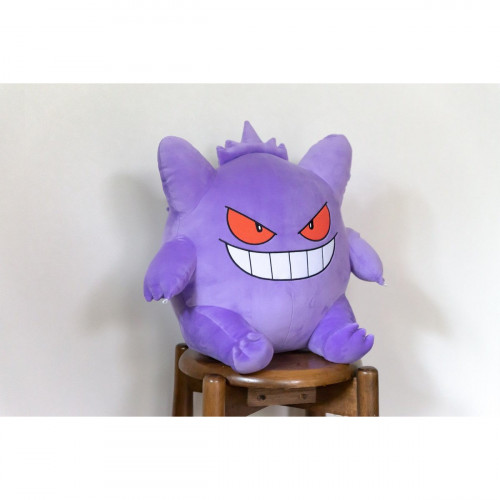 POKEMON-PC-CUSHION-GENGAR-9.jpg