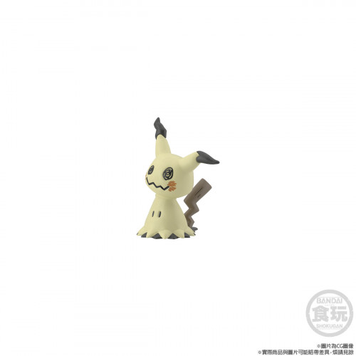 POKEMON-SCALE-WORLD-GALAR-ALLISTER--MIMIKYU--CURSOLA-WO-GUM-4.jpg